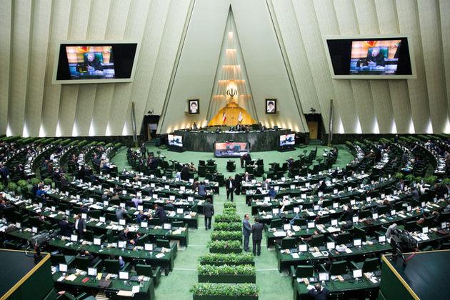 نشست غیرعلنی مجلس با حضور وزیر کار