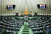 مجلس حمله آمریکا به سوریه را محکوم کرد
