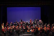 اجرای ارکستر سمفونیک تهران با رهبری نیکولاس کراوتز فرانسوی