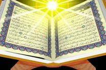 توزیع 2000 جلد قرآن کریم و مفاتیح الجنان در مساجد اصفهان در ماه مبارک رمضان