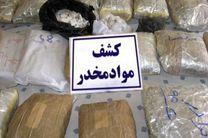 ناکامی قاچاقچیان در انتقال یک تن و 305 کیلو مواد افیونی در هرمزگان
