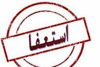 استعفای محمد شریعتمداری و محمد علی نجفی از مسئولیت در دولت پذیرفته شد