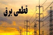 پیشنهاد تعطیلی تمام ادارات مشهد به علت گرمای شدید
