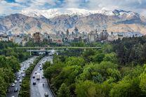 کیفیت هوای تهران در ۱۶ شهریور ماه