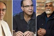 نمایش «و چند داستان دیگر» در تماشاخانه ایرانشهر افتتاح میشود