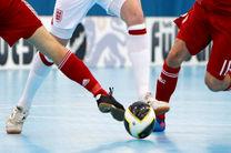 برنامه تیم ملی فوتسال در جامملتهای آسیا اعلام شد
