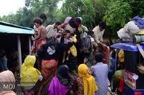 وضعیت آوارگان مسلمانان میانمار