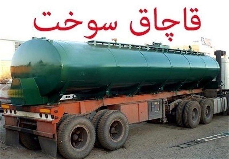 توقیف 27 هزار لیتر گازوئیل قاچاق در خمینی شهر/ دستگیری یک نفر توسط نیروی انتظامی