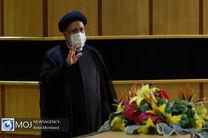 ضرورت ادامه توقف فساد در بنگاه های اقتصادی / دستاورد رئیسی برخورد قضائی با مفسدان بدون تعطیلی کارخانه