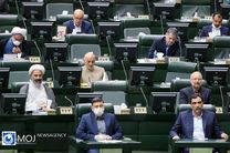 معافیت واحدهای آموزشی دولتی وزارت آموزش و پرورش از پرداخت هزینههای آب، برق و گاز