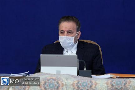 جلسه هیات دولت - ۱ مرداد ۱۳۹۹