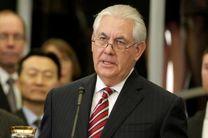 """تیلرسون: آمریکا از """"مشروعیت سیاسی طالبان"""" حمایت میکند"""
