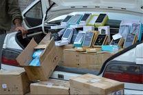 کشف لوازم الکترونیکی قاچاق در ملکان