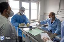 ابتلای ۱۴ نفر به بیماری کرونا در شهرستان اردستان
