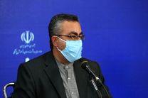 آغاز مطالعه بالینی حداقل دو واکسن ایرانی کرونا