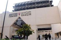 دادگاه بحرین رسیدگی به انحلال جمعیت «وعد» را به تعویق انداخت