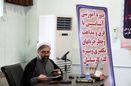 برگزاری دوره آموزشی آشنایی با فرق و مذاهب در فارس