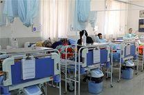 بیمارستان استان گلستان به بیش از ۳ هزار تخت نیاز دارد