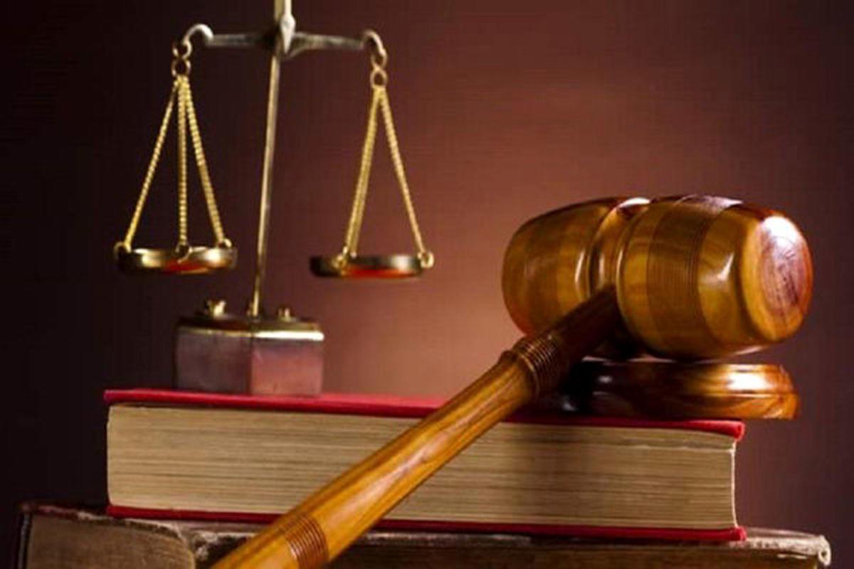 محاکمه تعدادی از مدیران سابق دولتی در دادگاه