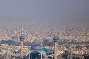 کیفیت هوای اصفهان ناسالم است/ شاخص کیفی هوا 137