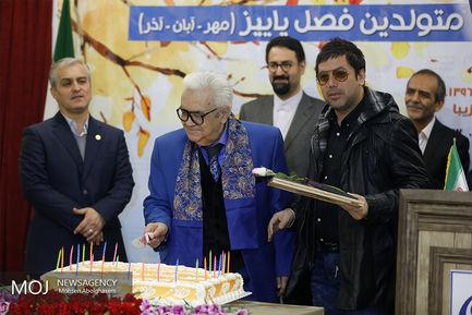 جشن تولد هنرمندان پیشکسوت متولد فصل پاییز