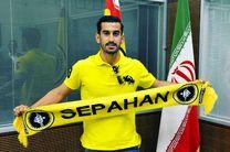 حاج صفی قراردادش را امضا کرد
