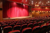 سالن های سینما و تئاتر همچنان تعطیل باقی می مانند
