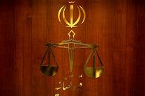نسخه ارتقا یافته سند تحول قضایی ابلاغ عمومی شده و مورد پسند نخبگان جامعه قرار گرفته است