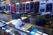 فهرست شرکت های وارد کننده موبایل به تعزیرات ارجاع داده شد