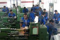 صادرات و تولید صادراتمحور، راهی برای اشتغالآفرینی است
