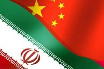 گسترش مناسبات بانکی تهران - پکن