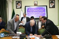 نشست وزیر بهداشت با کمیسیون بهداشت مجلس در خراسان رضوی