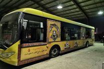 مزین شدن اتوبوس های شهر یزد به تصاویر شهدا