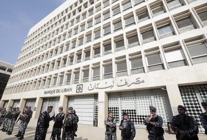 کارمندان بانک مرکزی لبنان، اعتصاب خود را تعلیق کردند