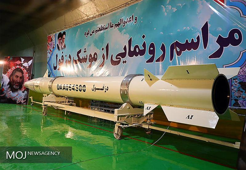 طرح مذاکره موشکی ایران برای نگه داشت شرایط بحران جمهوری اسلامی ایران است