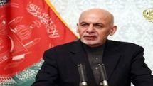 برنامه اشرف غنی برای ریشه کردن فساد در افغانستان