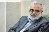 آغاز مرحله دوم پویش ایران همدل از هفته گذشته/ توزیع ۷۰۰ هزار بسته غذایی در مرحله اول