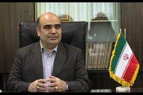 ثبت نام 615 در انتخابات شورای شهر تهران