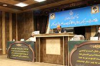 برگزاری جلسه دادگاه شرکت فروشگاهی شاپرک قم