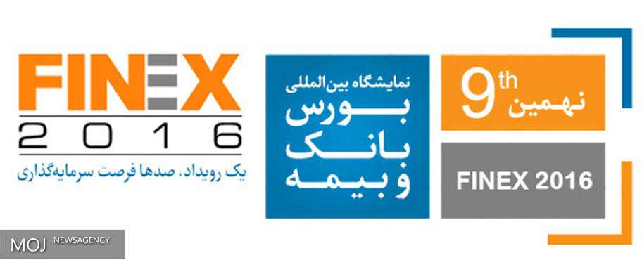 جشنواره مشتریان شتابی بانک ایران زمین