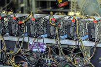15 دستگاه استخراج ارز دیجیتال قاچاق کشف شد