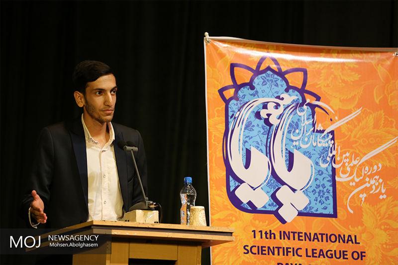 نابودی رژیم صهیونیستی به دست جوانان عالم و مسلمان