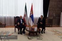آغاز دیدار ظریف با وزیرخارجه صربستان