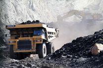 آلمان معدن زغالسنگ را به نیروگاه برقآبی تبدیل میکند