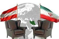 تاکید بر گسترش روابط ایران و اتریش