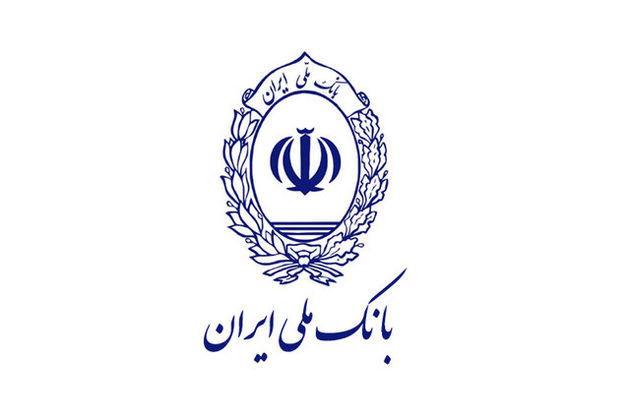 تحویل ارز و سکه در بانک ملّی ایران، طبق تعهد در حال انجام است
