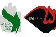 بیانیه مشترک کانون مداحان و شاعران آیینی کل کشور/ مطیع امر رهبریم