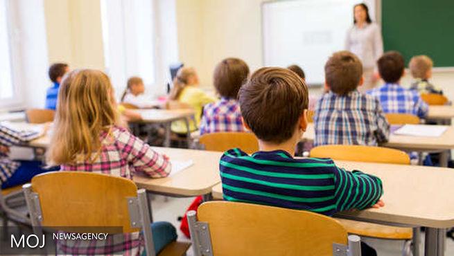 وضعیت مدارس دولتی پرتغال بحرانی است