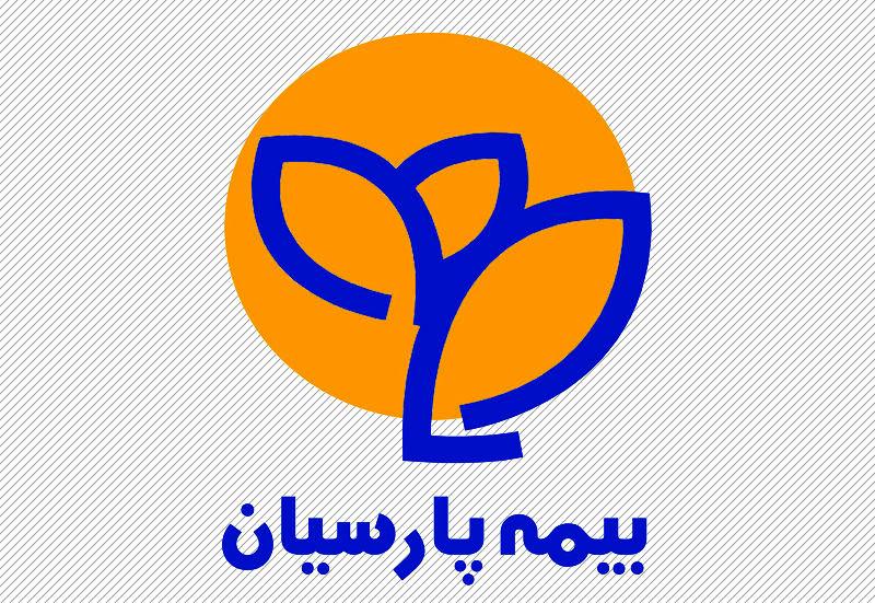 مجمع عمومی عادی سالانه شرکت بیمه پارسیان برای سال مالی منتهی به 30/12/96 برگزار شد