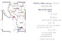 وقوع زلزله 3.3 ریشتری در25 کیلومتری دهلران